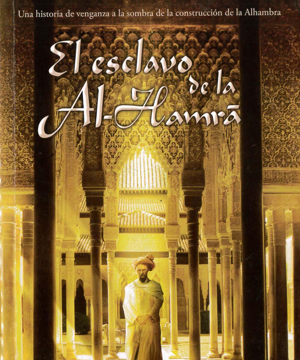 3 / 10 - PQ6713.A46 M35 El esclavo de la Al-Hamra, Blas Malo - Ediciones B, España 2012