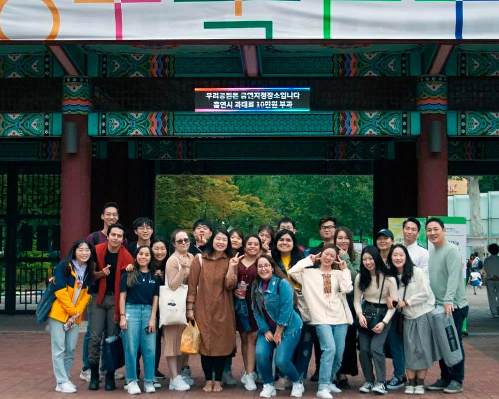 5 / 5 - Alumna de Empresas de Entretenimiento de Intercambio en Corea del Sur