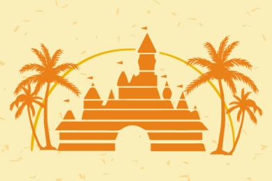 Verano Disney: International College Program 2020