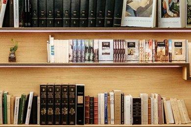 Adquisiciones de Biblioteca en Julio 2021
